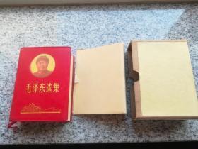 毛泽东选集一卷本(封面军装头像) 底边红旗-罕见
