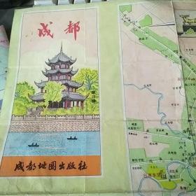 【旧地图】成都市旅游图 4开 1987年3月1版1印