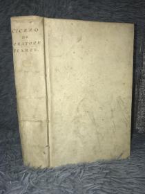 1746年 M. TULLII CICERONIS AD Q. Fratrem Dialogi Tres de Oratore  白犊皮装帧    内页干净  语言不详  19X12.7CM