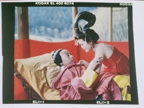 八十年代彩色反转片:古装美女床戏