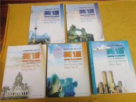 高中英语课本全套5本,2000年版(试验修订本 必修,16开短)*