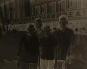 """文革时期《四口之家合影照》底片1枚,背景有""""毛泽东思想是最高最活的马克思列宁主义""""标语"""