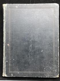 宣统三年 中国博医会藏版《体学图谱》