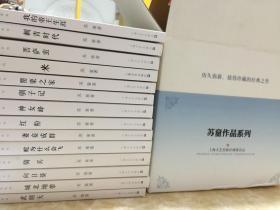 苏童作品系列(全十册套装)原装箱