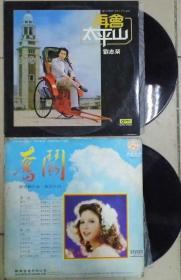 留声机专用 甄妮  刘志荣  2只 港版