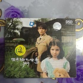 CD碟片3张(盒)周杰伦 七里香 [我的地盘 保留爱情 以父之名]