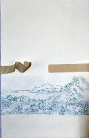华宝斋富山春居图木刻水印信笺(精)彩色 笺谱i画谱画传信纸适合收藏欣赏手工宣纸