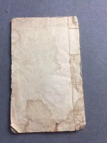 纯手抄本,手绘像,医书,历代名医图赞。清代。尺寸22.5*14厘米.