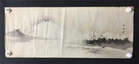 日本回流字画 1851    包邮