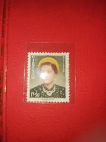 越南发行珍稀越南末代皇后兰芳皇后邮票保真出售