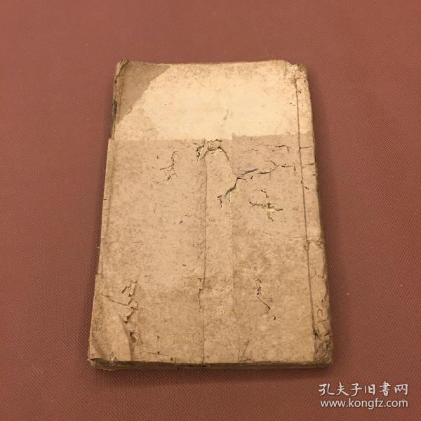 大六壬大全  郭载騋辑 清刻本   存第12.13   一厚册   线装书配本246