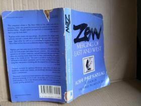 zen merging of east and west