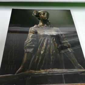 黄河2010雕塑作品