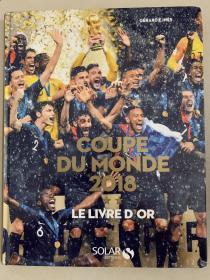 法国原版 2018世界杯特刊