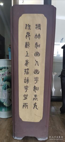 文革时期 宜兴紫砂花盆 高100厘米宽36厘米,四面开光,两面书法,两面书画,重近百斤,品好,收藏精品!