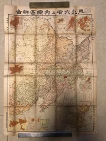 东北六省及内蒙区详图