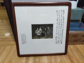 民国银盐一家五口合影老照片,实木装裱,卡纸有题款。