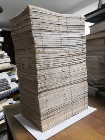 《随园全集》共56册大全套无外函,中华民国十年著易堂铅印,白棉纸精印