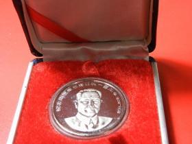 中国金币总公司:纪念周总理诞辰100周年铜镀银纪念章(40MM)