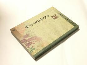 江文通集汇注( 中国古典文学基本丛书 全一册  LV )