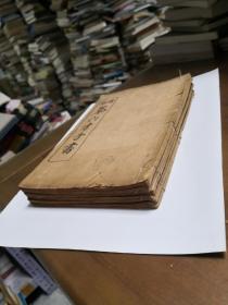 绘图第六才子书 (全图西厢记) 全套6册共8卷 (民国四年中华书局铸版)