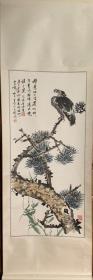 海派画家 马千里、汪培金、严艺琳合作《雄鹰苍松》