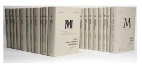 理想国译丛套装(001-037),此套共34册 ,不包含007苏联的最后一天/008耳语者/015古拉格之恋/