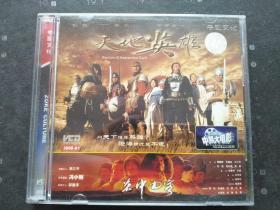 电影天地英雄 中凯2 VCD