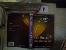 中文Adobe Photoshop7.0特效设计