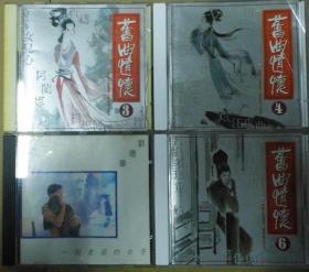 刘德华 旧曲情櫰 3.4.6. 旧版 港版 原版 绝版 CD
