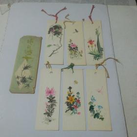 老书签:中国书签(6枚)