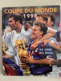 法国原版 1998世界杯画册