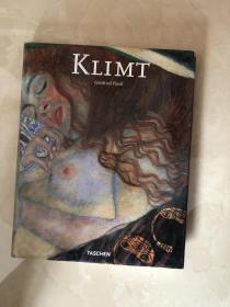KLIMT GottfriedFliedl(货号Q9)