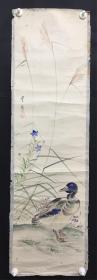 日本回流字画 1872   包邮