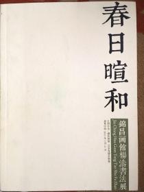 杨,涛作品集