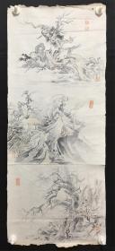 日本回流字画 1890   包邮