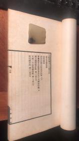 文献丛编(第十九辑)( 大内密探是怎么破获太平天国洪秀全金印被盗案的?太监总管安德海是怎么被抓的?丁宝桢为什么敢杀安德海?本期登载的密档为你解开谜底。)