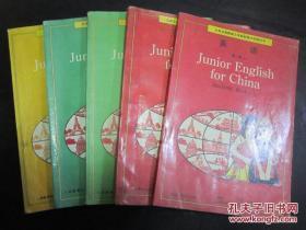 90年代老课本:初中英语课本全套5本人教版  【1994-96年,有笔迹】