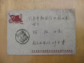 1955年中国军邮实寄封一枚
