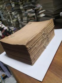《清人说荟》初集、二集  共12册全套