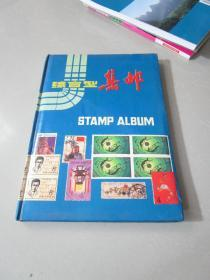 早期老集邮册一本,内装有少量邮票,连同邮票一起出售,邮票都拍有图片,请看图参考再购买