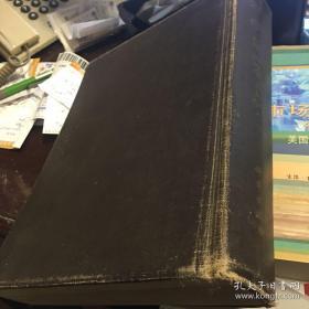 麦克唐纳插图丛书:科学 [第一卷](化学 物理学 天文学 1966年一版一次)铜版纸 大量精美彩色插图