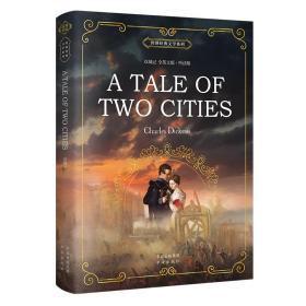 双城记 查尔斯狄更斯英文原版世界经典文学系列全英文版听读版 经典名著外国英语畅销阅读书籍青少年成人版读物学英语