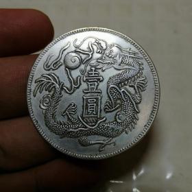 湖南省 洪宪元年 中华银币
