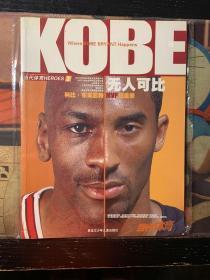 当代体育 HEROES 2 KOBE 无人可比 科比·布莱恩特 MVP纪念册