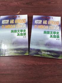 美国文学史及选读一全两册