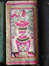 山东曹州木版年画 福本子 画册-文革样板戏(6幅+手绘牡丹3幅)9号