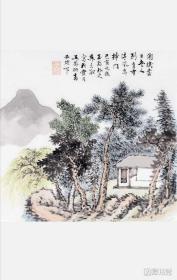 吴香洲平尺精品,刊印于2020年年历笔记本上,随赠笔记本。大小约33*33cm