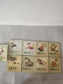 中国小吃 (湖北风味、四川风味、天津风味、安徽风味、浙江风味、山东风味、陕西风。江苏风味。上海风味)9本合售 一版一印