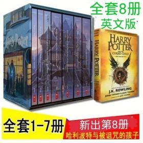 正版包邮哈利波特英文版原版全套8册小说Harry Potter 1-8册